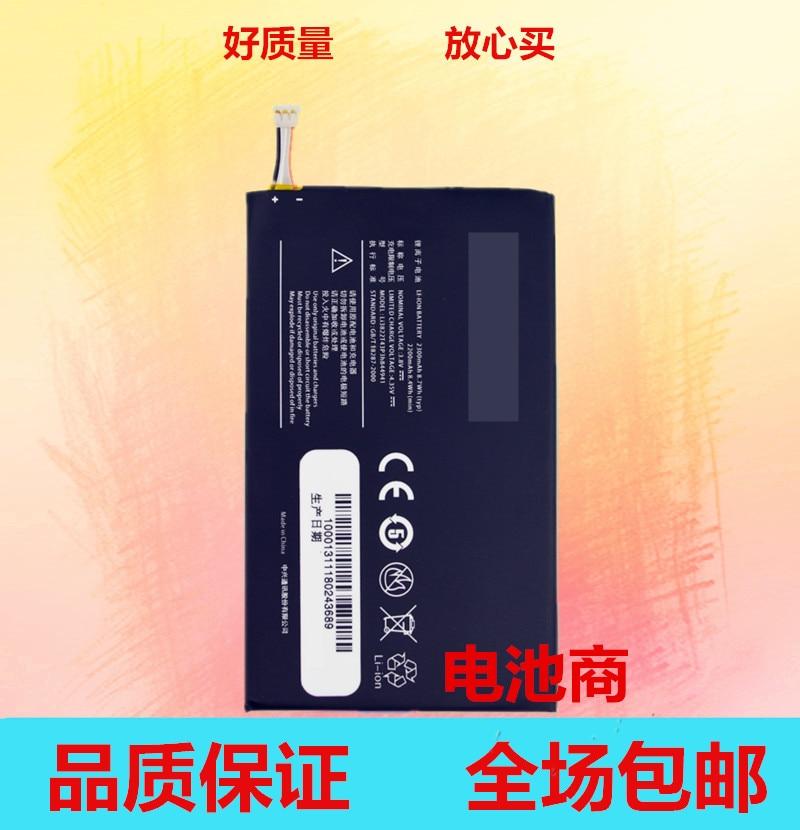 Original battery for Nubia NX503A smartphone 2300mAh backup battery for ZTE Nubia Z5 NX501/Z5S NX503A/Z5 mini NX402A In stock