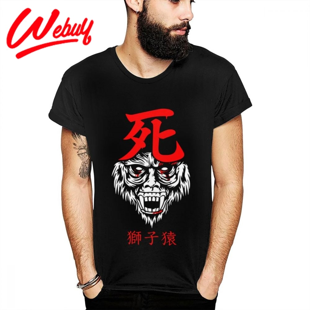 Nuevo diseño guardián mono camiseta Sekiro sombras morir dos veces camisetas jefe guardián mono Tee camisa Unisex Popular cuello redondo Camiseta