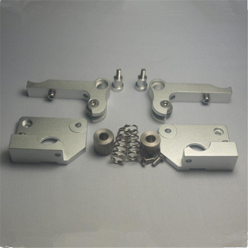 Todo metal aleación de aluminio MK9 Dual-extrusor Upgrade pack kit 1,75mm para impresora Wanhao/flashforge 3D