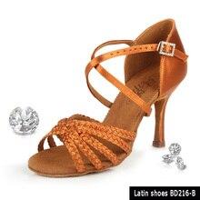 TOP Salsa Dance Shoes Party Ballroom Ladies Aerobics Shoes Adult Sports Brown High Quality Girl Danc