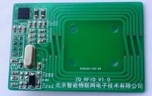 RC522/RF read card module /SPI/IIC/UART interface