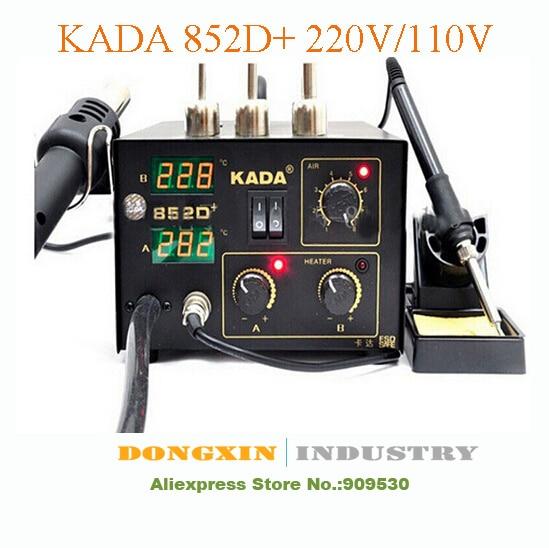 EMS رخيصة 220 فولت/110 فولت كادا 852D + KADA852D + إعادة العمل لحام محطة SMT الهواء الساخن سبيكة لحام محطة لحام مصلحة الارصاد الجوية