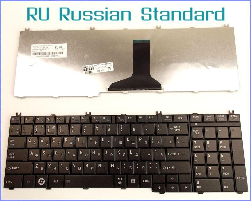 Ruso RU versión teclado para Toshiba Satellite C655D-S5303 C655D-S5304 C655D-S5330 C655D-S5236 C655D-S5300 portátil negro