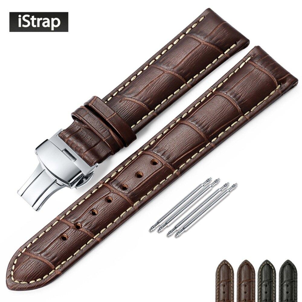 Ремешок для часов iStrap из натуральной кожи, ремешки с пряжками в виде бабочки, зернистый браслет, Размер часов 12, 13, 14, 16, 17, 18, 19, 20, 21, 22, 24 мм