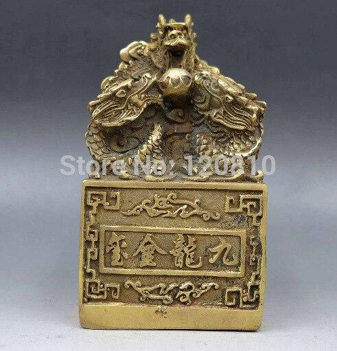 6 chino latón cobre animal 9 dragón dorado real sello estatua