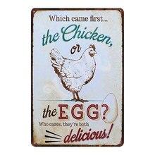 Plaques métalliques Vintage Shabby Chic   Signe de poulet œuf étain Vintage Shabby Chic pour la cuisine murale, décoration de la maison rétro affiche en métal