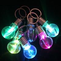 Миниатюрная цветная светодиодная лампочка с брелоком светильник ящаяся игрушка, креативный брелок, лампочка для вечеринок, игрушки для дет...