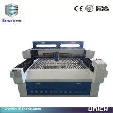 Table de découpe laser en métal, approvisionnement dusine 1300mm * 2500mm