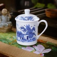 Copa de cerámica auténtica de Jingdezhen con cubierta, porcelana azul y blanca, taza de oficina, taza de té ~