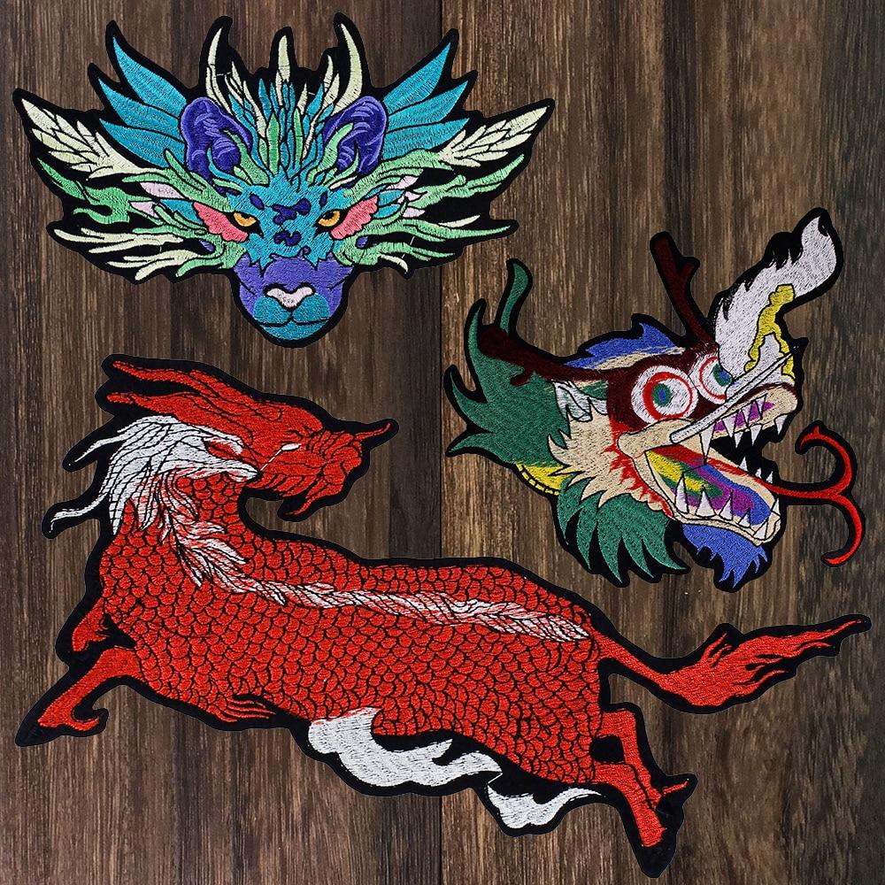 1set chino Dragon kylin parches con símbolo bordado de parches de hierro en chaquetas mochila pantalón vaquero de apliques TH1280