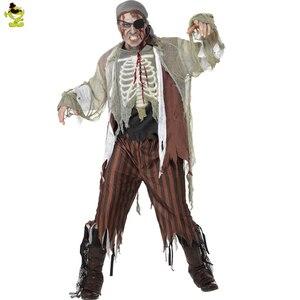 Мужские вечерние костюмы для косплея «зомби», «Призрак Пурим», «убийца ужасов», «Хэллоуин», «зомби», вечерние костюмы для косплея