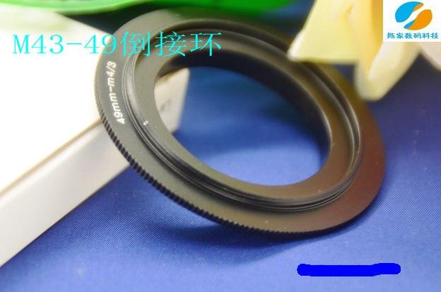 Lente Anel Adaptador de Lente Reverso Macro 49mm para M4/3 49MM-M4/3 Para lympus 0 E-P1/ e-P2/E-PL1 G1/G2/G10/GF1/GF2