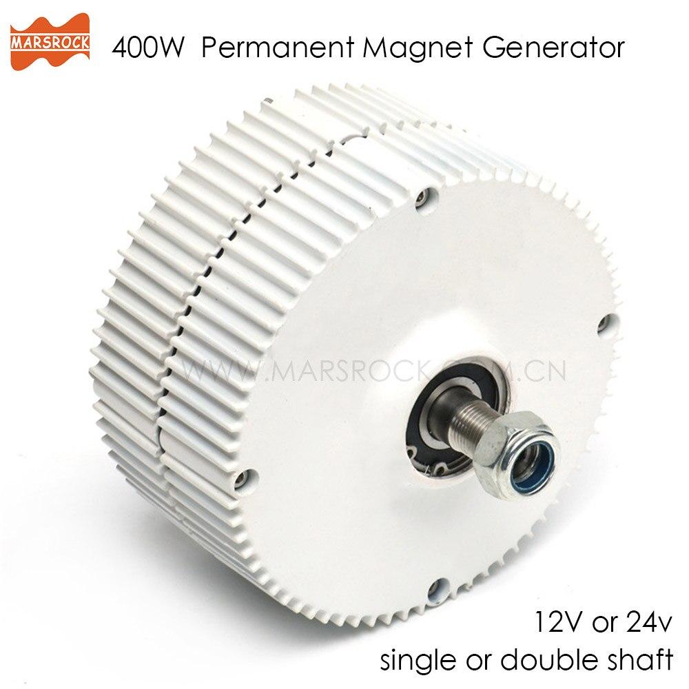 12 V/24 V 600r/m imán permanente AC alternador para Horizontal o Vertical de AC alternador 400 W generador de turbina de viento