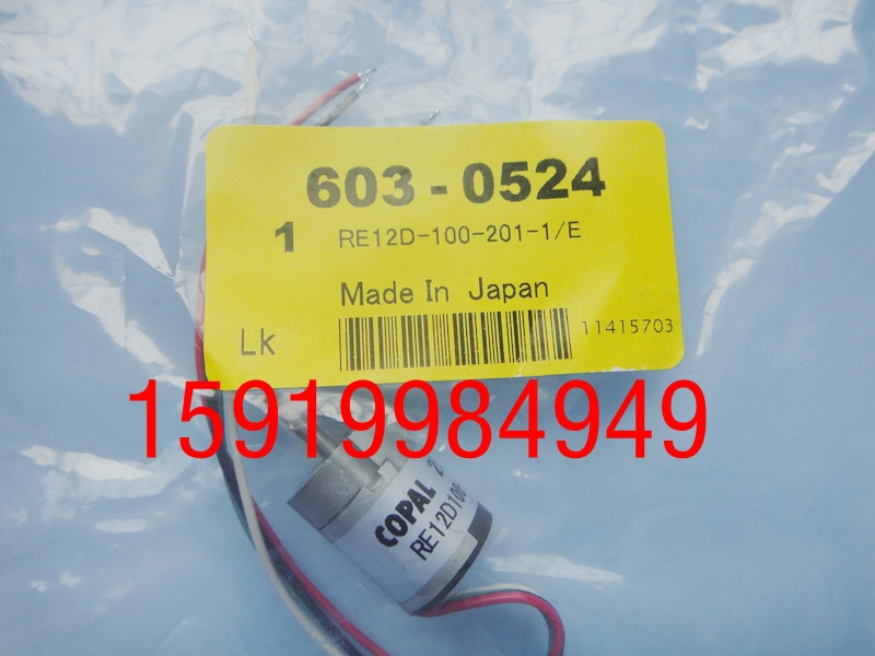 [كيه] اليابان copal التشفير الكهروضوئي ترميز RE12D-100-201-1 الاستيراد الأصلي حقيقية