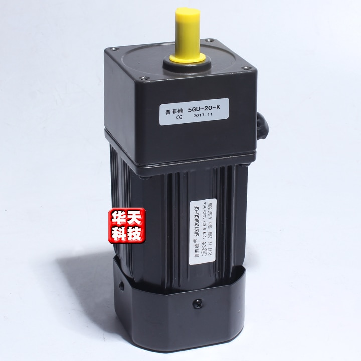 120W 220V AC geared motor 5RK120GU-CF Speed motor