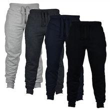 Men's Casual Sweat Pants Jogger Harem Trousers Slacks Wear Drawstring
