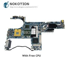 Carte principale NOKOTION 418904-001 pour carte mère dordinateur portable HP NC6400 945PM DDR2 gratuit CPU 100% testé