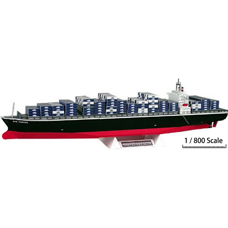 1 800 NYK CASTOR barco contenedor modelo de papel para bricolaje Papercraft montar trabajo manual rompecabezas juego 3D juguete educativo para niños