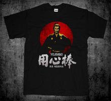 Japan Akira Kurosawa Samurai Movie Toshiro Mifune Yojimbo Sanjuro Movie 2019 New Brand High Quality for Man T Shirts