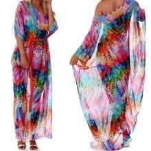 Femmes Semi-Transparent En Mousseline De Soie Longue Caftan Longue Kaftan Imprimé Robe Maillot de bain Bikini Maillot De Bain Maillots De Bain