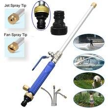 Pistolet de pulvérisation deau à haute pression   Lave-linge de voiture, buse de jardin à Jet, accessoire darrosage et dirrigation, outil de nettoyage