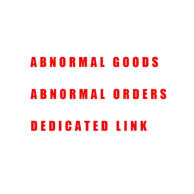 pedido-anomalo-enlace-dedicado-1