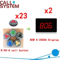 Waiter Buzzer Call System Restaurant Guest Electronic Bell Equipment(2 display+23 call button)