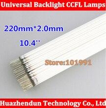 50PCS/LOT High Quality new 220mm LCD Backlight lamp Supper Light CCFL 220 mm * 2 mm LCD 220mm  Backlight Lamp