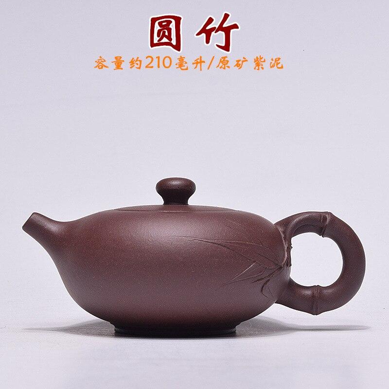 Yixing City Zisha ore pure all handmade purple mud round bamboo exquisite teapot suits
