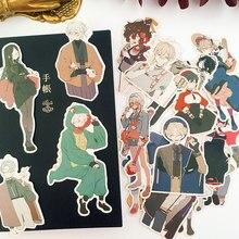 19 Uds  juego Anime enfermo Lolita/Príncipe Deco pegatinas diario de bala de tu álbum de recortes diario etiqueta papelería de Kawaii