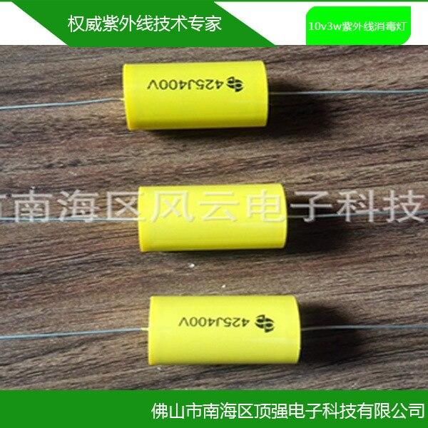 [Assurance qualité] 10v3w UV désinfection lampe correspondant 220V film condensateur