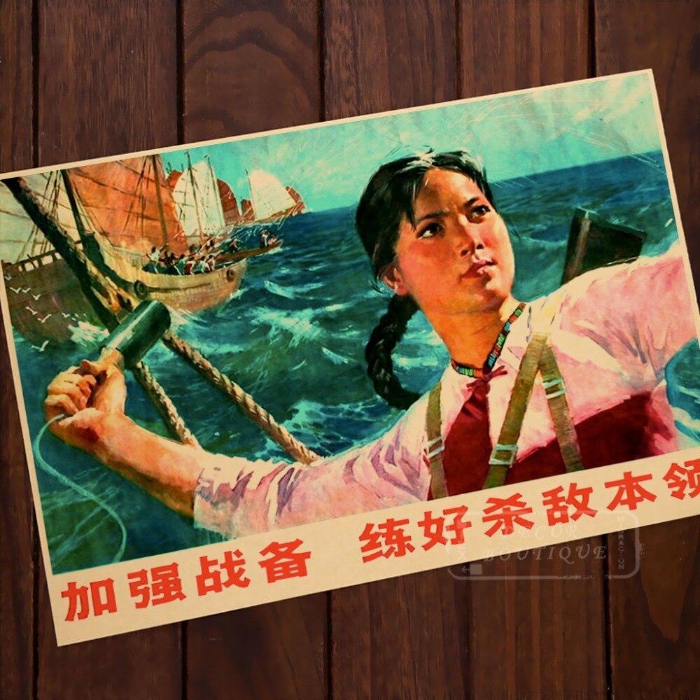 Cartel para pared decorativa Retro de estilo chino con diseño de propaganda comunista para la pelea de comida, carteles para decoración del hogar
