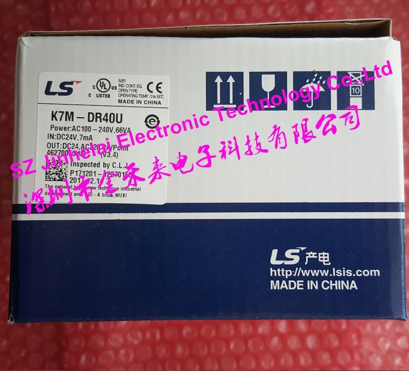 100% جديد و الأصلي K7M-DR40U LS(LG) plc تحكم
