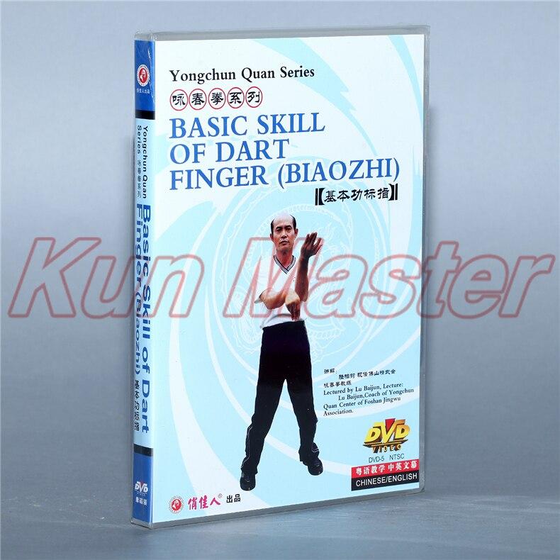 Basic Skill Of Dart Finger  Yongchun Quan Series Kung Fu Video  English Subtitles 1 DVD