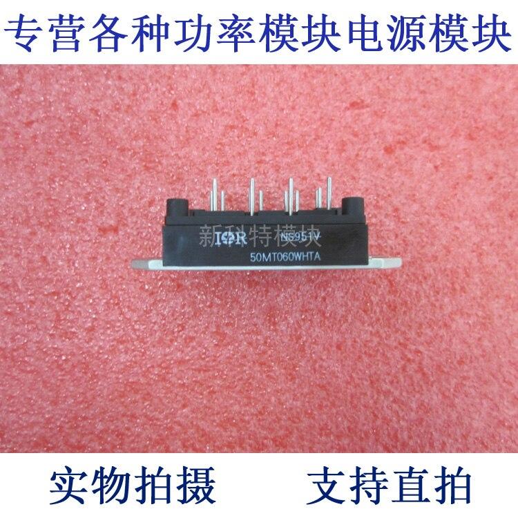 50MT060WHTA 50A600V IGBT وحدة