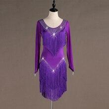 purple tassel latin dance dress women latin dress black salsa dress latin practice wear latin competition dress salsa costume