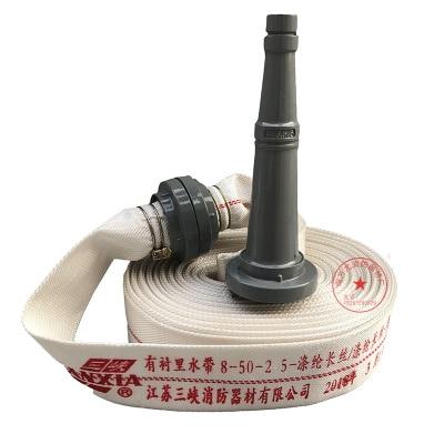 Manguera de fuego especial de 2 pulgadas, forro de lona de 50mm con tuberías de manguera de bomba de agua agrícola (25 m)