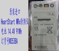 FOR PH HeartStart MRx Defibrillator Battery 14.4V 91Wh Order No. M3538A Original