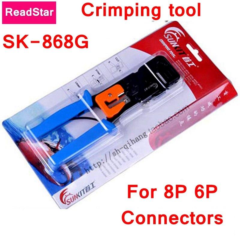 Reastar SUNKIT SK-868G herramienta de prensado de Cable de doble función 8p 6p RJ45 RJ11 enchufe de red y fabricación de cable telefónico