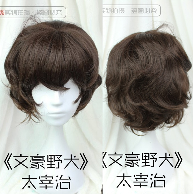 Peluca de Anime Bungo Stray Dog Osamu Dazai Peluca de pelo rizado corto marrón resistente al calor pelucas de cosplay + Track No. + gorro de peluca