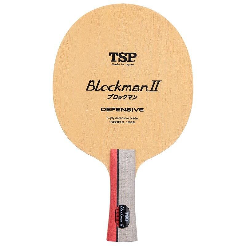 Cuchilla de tenis de mesa de blocman Tsp genuina, Rakcet de Ping Pong para granos de goma