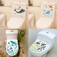 Sealife     autocollants muraux en Pvc pour siege de toilette  decoration de la maison  paysage sous-marin  Art Mural  salle de bains  vue 3d
