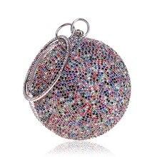 Fashion Diamonds Womens Evening Bag  Banquet Party Wedding Bride Shoulder & Crossbody Bags Ball Clutch Circular Cage Handbag
