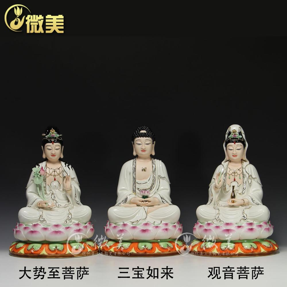 Micro belleza 14 pulgadas vidriado loto completo Sam West Avalokiteshvara sentado Buda Amitabha mahasthamaprapta