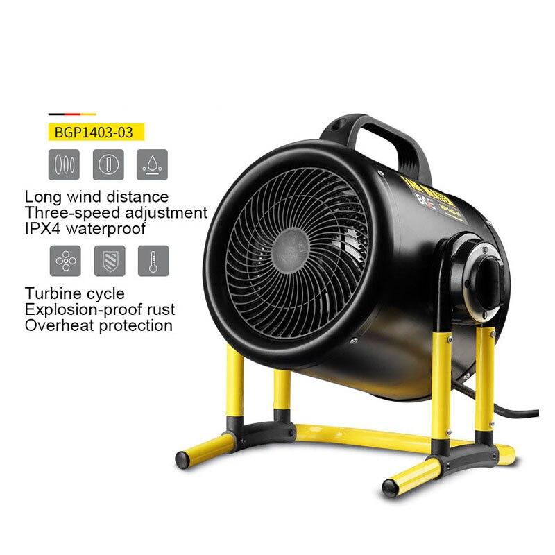 Промышленный коммерческий мощный бытовой электрический нагреватель промышленный коммерческий сушильный бытовой электрический нагреватель