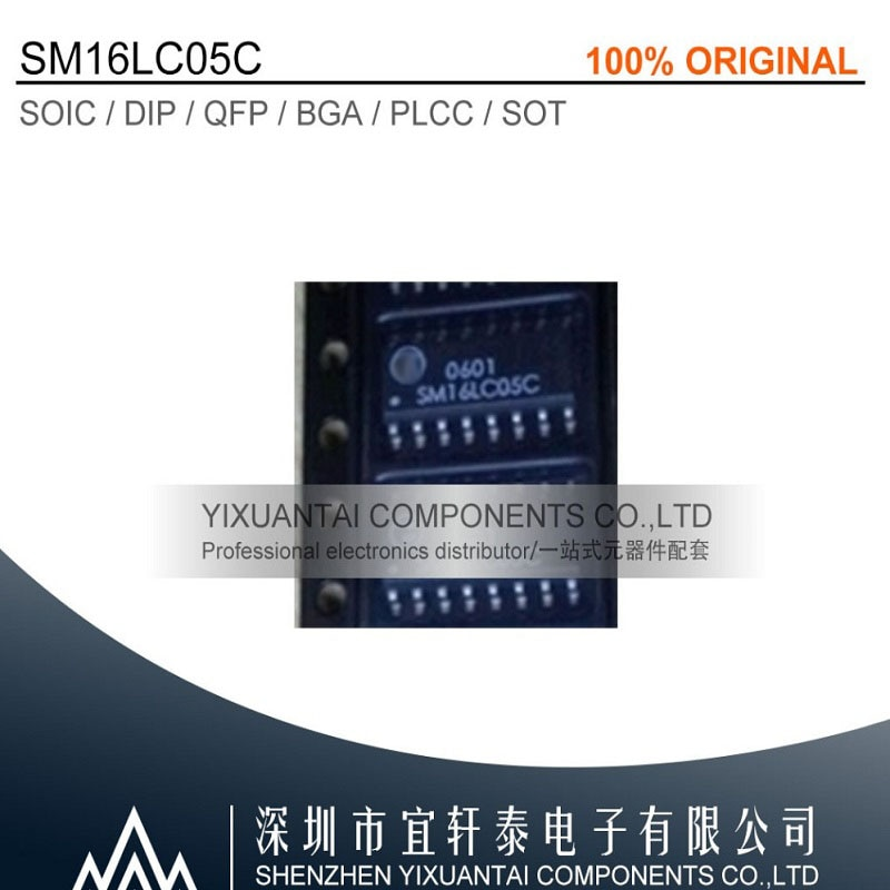 10pcs lot 2005 e09a7218a 10pcs/lot 50pcs/lot 100pcs/lot Free shipping 100% original  SM16LC05C   SM16LC05   SOP16