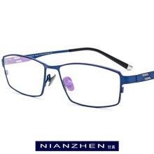 Lunettes de vue rétro pour hommes   Monture de lunettes, carré, optique, Vintage rétro, Ultra légères, lunettes complètes, FONEX 1180