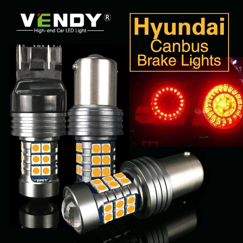 1 Uds Luz de Freno LED aparcamiento bombilla BAY15D P21/5 W 1157 BA15S para Hyundai Solaris acento I30 Elantra ix35 Santa Fe Sonata Tucson