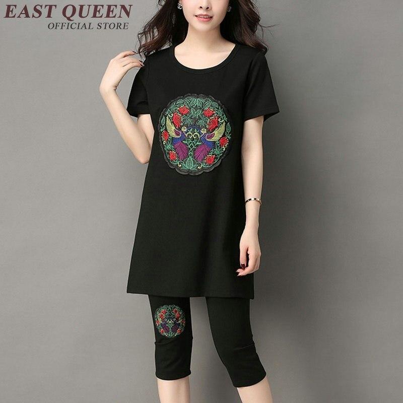 Trajes de pantalón para mujer traje de pantalón chino tradicional para mujer NN0663 Y