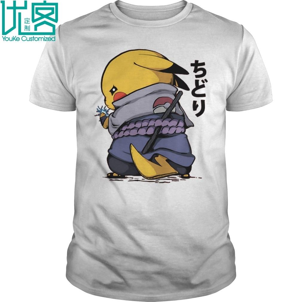 A Pokemon Pikachu Chudori 2019 Camiseta de manga corta de verano para hombres